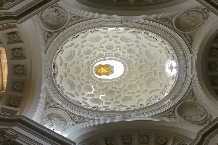Cupola of Borromini's San Carlo alle Quattro Fontane, Rome.